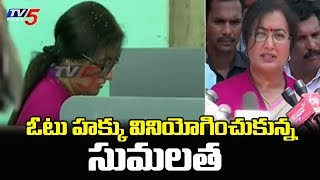 Sumalatha Ambareesh Casts Her Vote In Mandya | TV5News