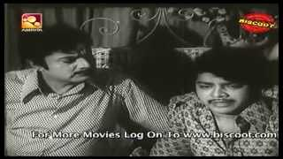 Romans - Chirikudukka 1976: Full Length Malayalam Movie