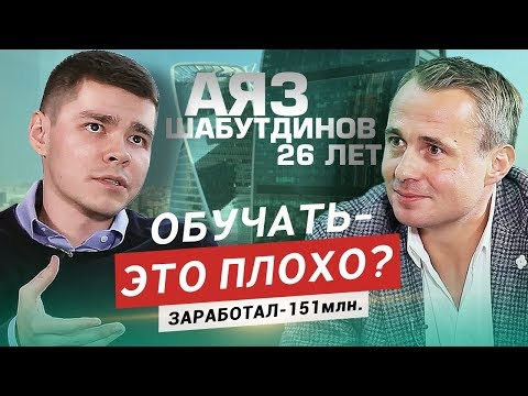 """Аяз Шабутдинов: """"Плакал, когда было нечем платить зарплаты"""""""