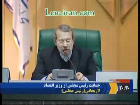 Ahmadinejad and Ali Larijani defend impeached minister of commerce