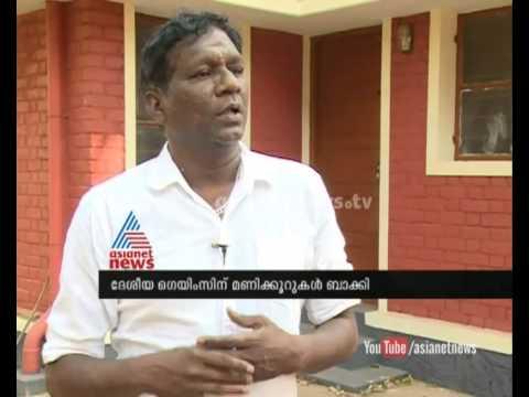 IM Vijayan (football player) special interview : National Games