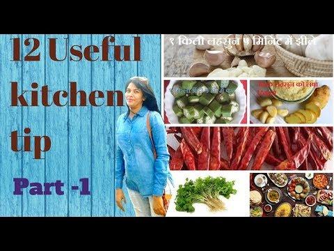 12 Kitchen tip