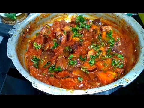 Badanekayi Palya | Brinjal / EggPlant Curry | Baingan Masala