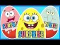 Губка Боб Квадратные Штаны. Киндер Сюрприз. SpongeBob SquarePants. Мультик для детей. Патрик Стар