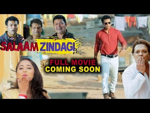 Salaam Zindagi Full Movie Coming Soon | Latest Hyderabadi Hindi Movie | Saleem Pheku, Aziz Naser thumbnail