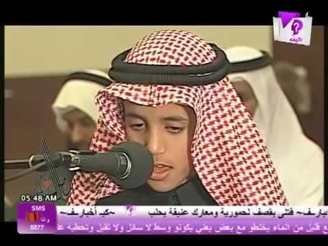 Surah Ar Rahman - Muhammad Taha Al Junayd