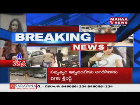 Actress Sri Reddy Nude Agitation At Film Chamber| Mahaa News