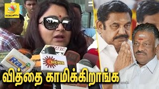Central Govt plays using EPS & OPS: Khusboo | Speech