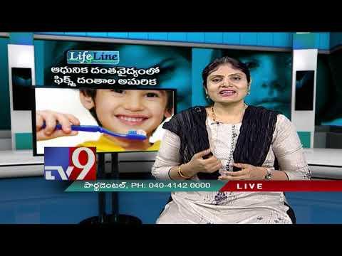 Dental problems    Fixed implants treatment    Lifeline - TV9