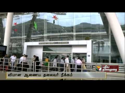 Chairman of the Airports Authority of India replaced