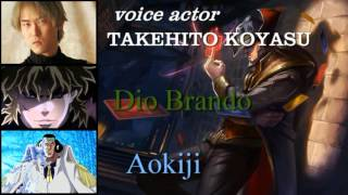 League Of Legends japanese anime caracters voices ingame part 1