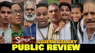 Super 30 Movie PUBLIC REVIEW at Gaiety Galaxy | Hrithik Roshan | Anand Kumar | FilmiFever
