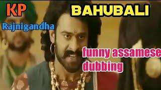 Baahubali - Funny Assamese Dubbing || ft. KP , Rajnigandha 😂😂||