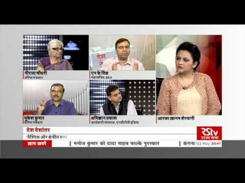 Desh Deshantar - World Press Freedom Day: Where does India stand?