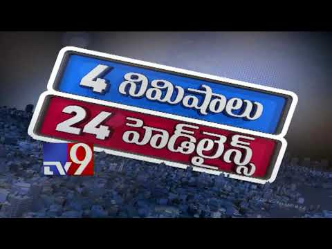 4 Minutes 24 Headlines || Top Trending News || 02-05-2018 - TV9