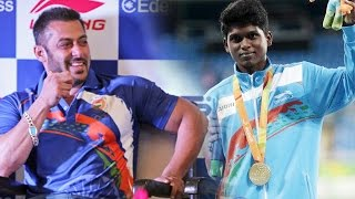Salman Khan To Announce Special Gift To Mariyappan Thangavelu On Winning Gold Medal