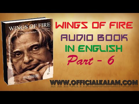 Wings of Fire Audio Book (English) by Dr.APJ Abdul Kalam 6/8