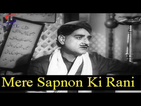 Mere Sapnon Ki Rani Roohi Roohi Roohi - K.L. Saigal Mohammed...
