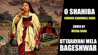download lagu Famous Garhwali Song I O Sahiba I Meena Rana gratis