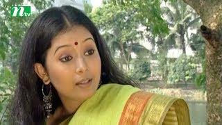 Bangla Drama Serial - Jhut Jhamela | Episode 03 | Farhana Mili | Dinar | Comedy Natok