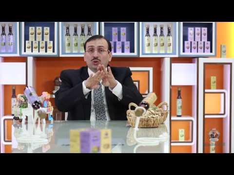 د جميل القدسي : وصفة موضعية ذهبية  يستخدمها الرجال  في حالة العجز الجنسي thumbnail