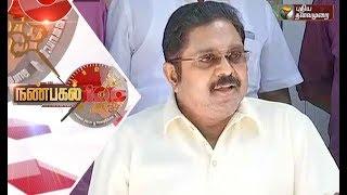 Nanpagal 100 NEWS   23/09/2017   Puthiya Thalaimurai TV