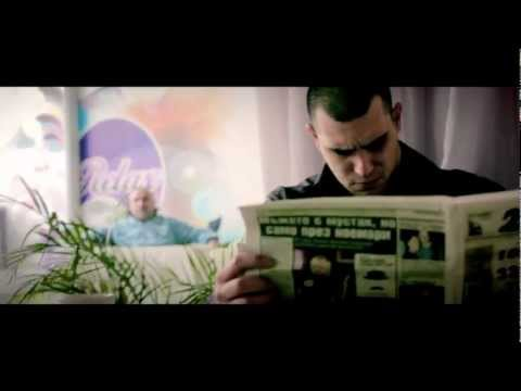 Fullclip feat. Vasilina - Неангажиращо