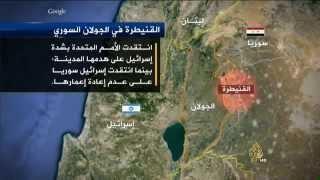 القنيطرة بعد وقبل وبعد سيطرة المعارضة السورية عليها