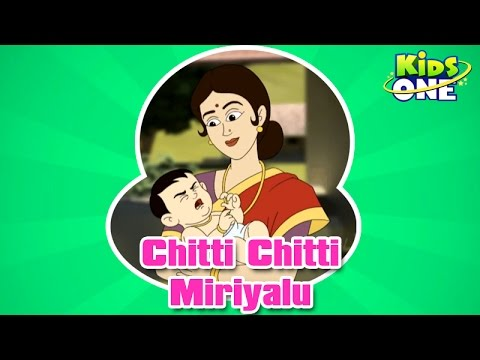 Nursery Rhymes || Chitti Chitti Miriyalu || Telugu Animated Rhymes For Kids video