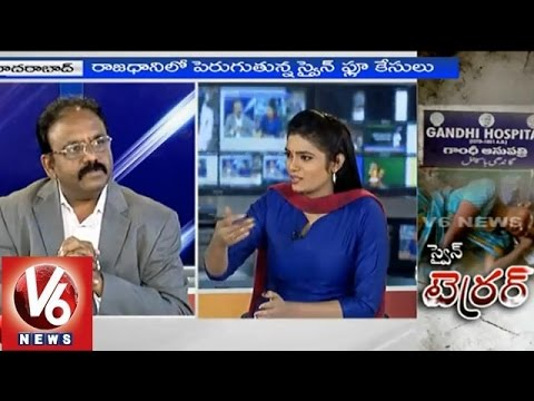 Swine flu (H1N1) which threatens people by spreading virus - V6 Special Discussion