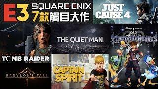 7款 Square Enix【E3 2018】觸目遊戲資料整合 Kingdom Hearts III, Just Cause 4, Captain Spirit, The Quiet Man