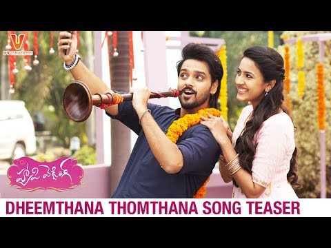 Dheemthana Thomthana Song Teaser | Happy Wedding Songs | Sumanth Ashwin | Niharika | UV Creations