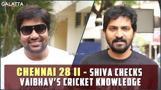 Chennai 28 II – Shiva checks Vaibhav's cricket knowledge