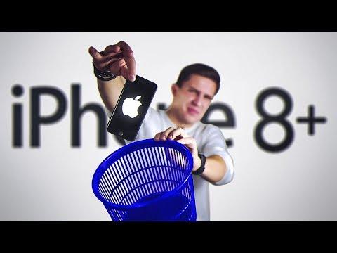 Выкинул iPhone 8+ Разочарование от Apple