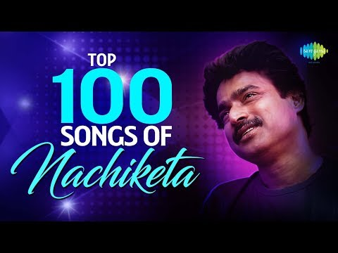 Top 100 Songs Of Nachiketa Chakraborty | Nilanjana - I | Briddhashram | Tumi Ashbe Bole