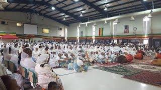 Ethiopian Orthodox Tewahedo Sibket | Merigeta Esayas