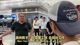 Hong Kong protests in the eyes of an Australian 一名澳洲旅客眼中嘅香港示威