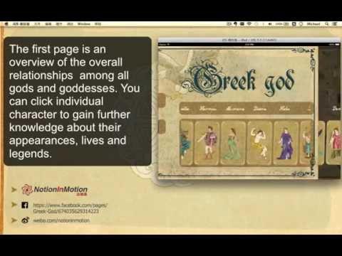 Greek God iPad App