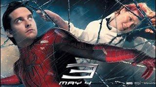 Spider-Man 3 Soundtrack Spidey Saves Gwen Excerpt Unused/Rejected Score