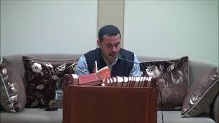 G.Emir - Serkan Gündar - Risale-i Nur Dersi