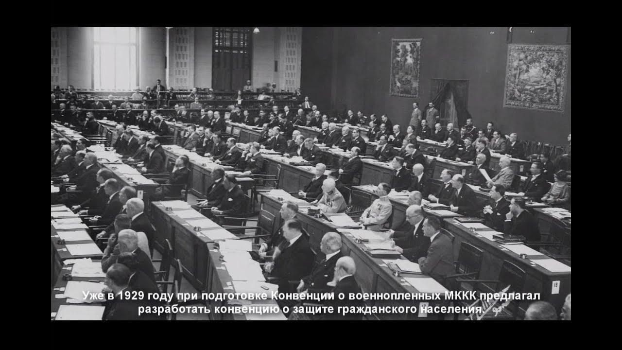 Женевский протокол