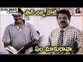 Comedy Stars Episode 220 | Non Stop Jabardasth Comedy Scenes Back To Back | Telugu Best Comedy Scene