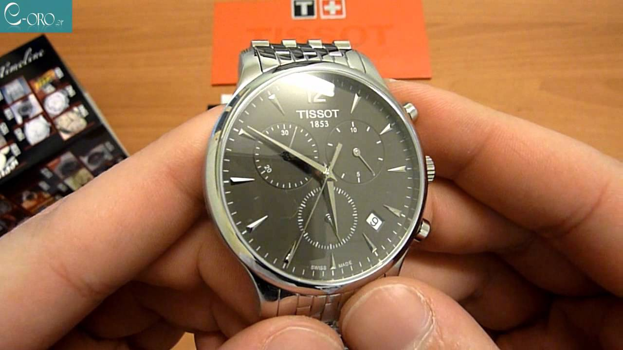 Tissot Tradition Silver Tissot Tradition Stainless