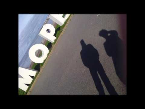 Дороги Меняют Цвет (ДМЦ) - Осень