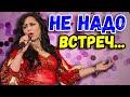 Татьяна Иванова Встречи mp3