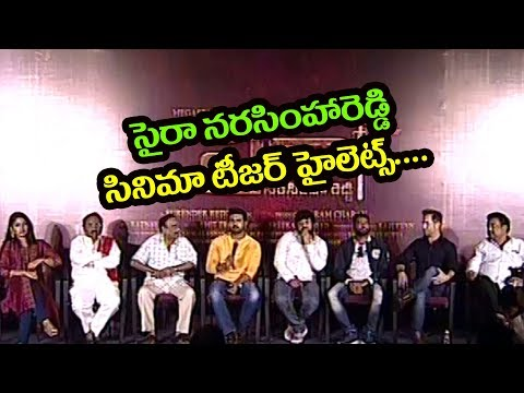 సైరా నరసింహారెడ్డి సినిమా టీజర్ హైలెట్స్ ll Telugu Focus TV