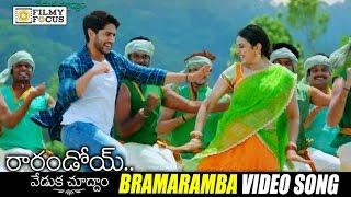 Brahmaramba Video Song Trailer || Rarandoi Veduka Chuddam Movie Songs || Naga Chaitanya, Rakul Preet