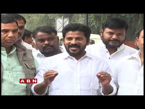 Congress Leader Revanth Reddy Press Meet || ABN Telugu