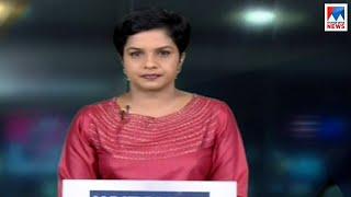 സന്ധ്യാ വാർത്ത   6 P M News   News Anchor - Nisha Purushothaman   December 02, 2018