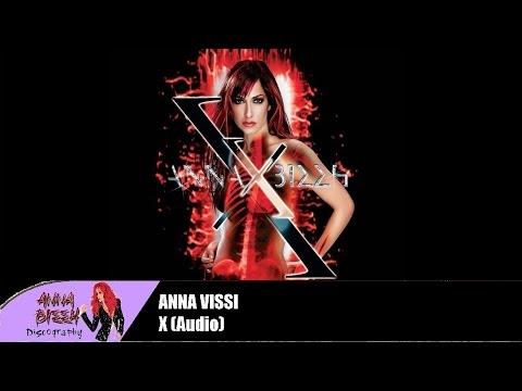 Anna Vissi - X